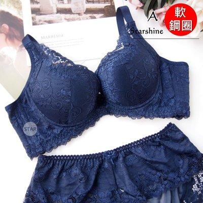 ♥珍愛女人館♥台灣製精緻蕾絲深V調整型內衣/魔術胸罩。罩杯升級 小A也有乳溝。A罩9900