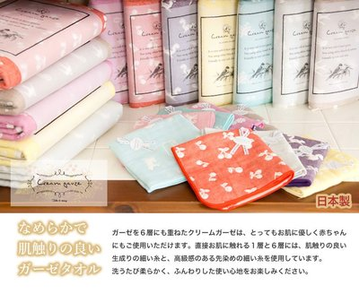 doggie doggie 日本雜貨-日本製六重棉手帕 三款