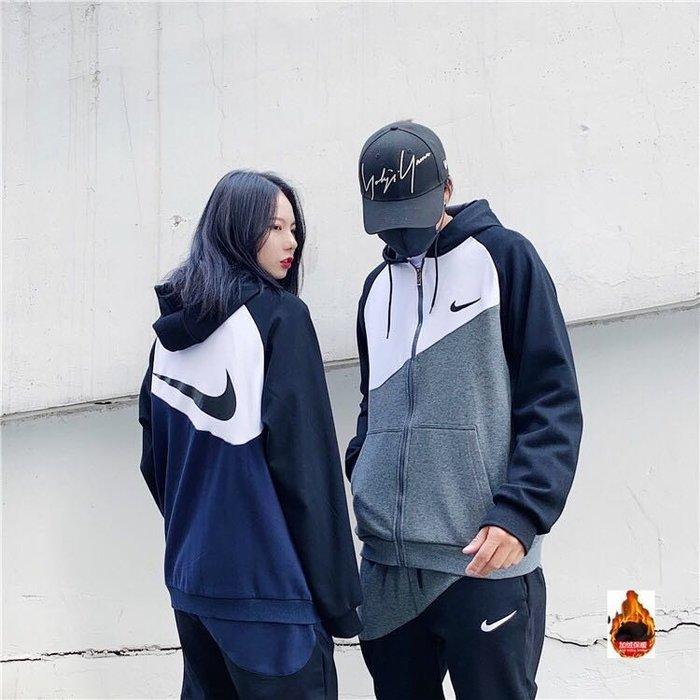 『Fashion❤House』新款Nike加絨運動套裝時尚潮流連帽外套長褲運動百搭套裝情侶款套裝