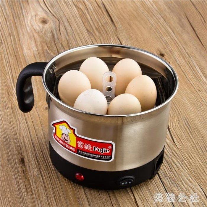 220v 多功能早餐蒸蛋器雙層家用小型雞蛋羹機自動斷電 ZB168