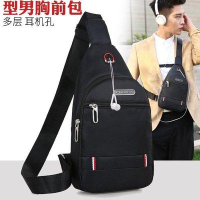 【 伙拼超低價 $99 】 JingPin  單肩包 側背包 胸包 後背包 充電包 電腦包 騎行背包