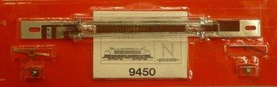 傑仲 博蘭 FLEISCHMANN 鐵軌零件 Interior Lighting Unit 9450 N