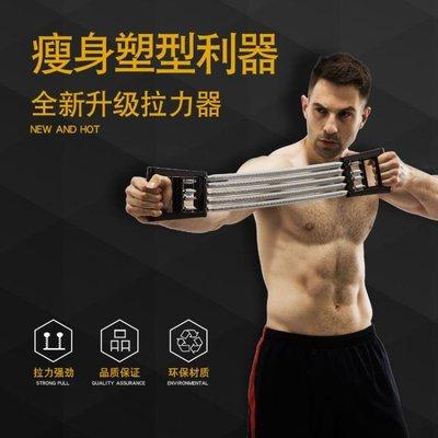 拉力器 瑞亞特多功能腳蹬彈簧拉力器擴胸器男女仰臥起坐瘦肚子健身