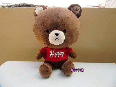 婷芳小舖~大頭熊娃娃~高53公分~湯姆熊娃娃 TOM熊娃娃~湯姆熊大玩偶 正版湯姆熊~生日情人禮物~全省配送