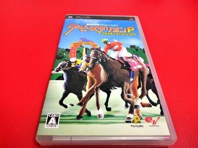 ㊣大和魂電玩㊣ PSP 德貝賽馬 P {日版}編號:N2---掌上型懷舊遊戲