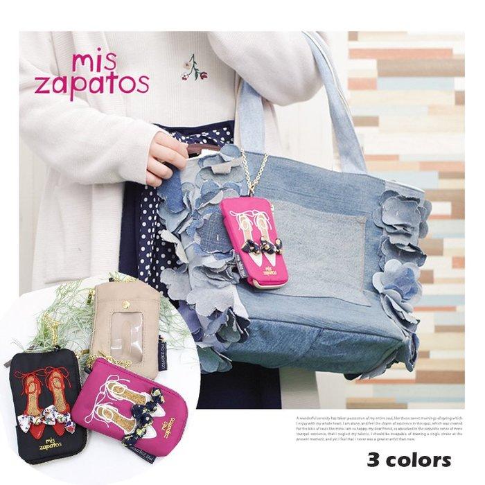 日本Mis zapatos 刺繡高跟鞋牛仔褲 帆布包包 美腿包 零錢包 票卡夾 悠遊卡包 卡套 錢包 包包 女包 小包