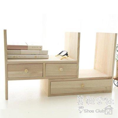 『格倫雅品』簡約創意收納實木桌面整理伸拉組合小書架 居家雜物