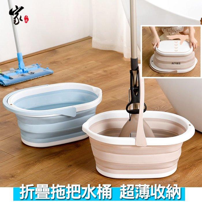 (超取限三件) 戶外折疊拖把水桶 洗臉桶 水桶 戶外水桶 壓縮水桶 露營水桶 提水桶 伸縮水桶 釣魚桶