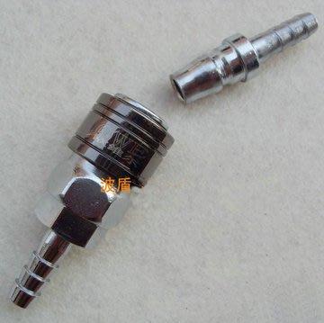?歐維爾?OWE自鎖式快速接頭 氣管接頭 5*8風管接頭 W330-190814[354653]