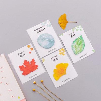 手賬用品 膠紙 便利貼 阿福 可愛創意小清新樹葉便利貼 仿真葉子記事貼N次貼留言貼文具
