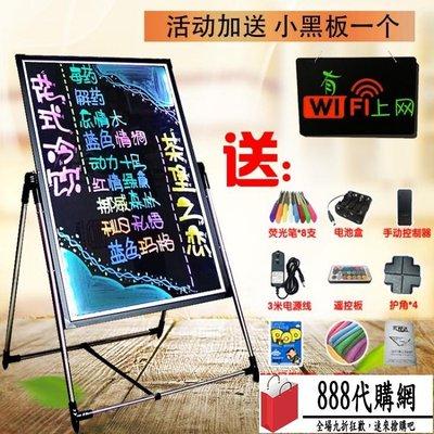 熒光板-led電子發光小黑板熒光板廣告板廣告牌展示牌熒光屏支架式XQB【888代購網】