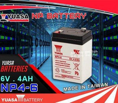 (勁承電池) YUASA 6V電池 湯淺電池(NP4-6 6V4AH) 玩具車電池 照明燈設備電池 電子秤專用電池