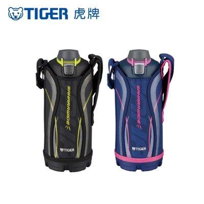 新品【TIGER虎牌】1000cc 運動型彈蓋式保冷瓶 MME-C型 保冷杯 保冷壺 全新公司貨 MME-C100