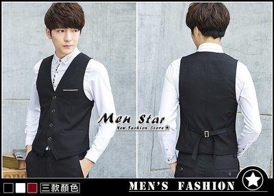 【Men Star】免運費 韓版西裝背心 情侶裝 馬甲 撞球服 媲美 stage uniqlo a&f g2000 ck