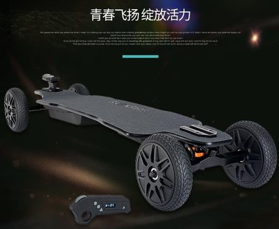 電動滑板車 BACKFIRE Ranger X1 越野板游奇兵電動滑板車雙驅四輪越野成人 薇薇mks