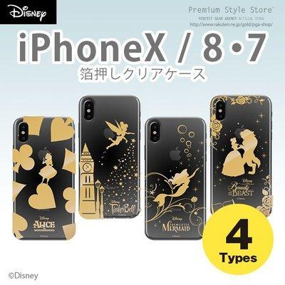 尼德斯Nydus 日本正版 迪士尼 愛麗絲 小精靈 小美人魚 美女與野獸 手機殼 透明硬殼 4.7吋 iPhone8