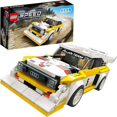 【LETGO】現貨 樂高積木 LEGO 76897 SPEED賽車系列 The 1985 Audi Sport 10合1