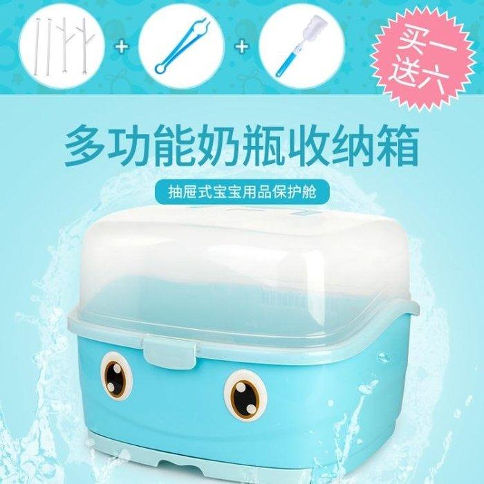 奶瓶收納盒寶寶收納箱嬰兒童奶瓶瀝水架餐具晾干燥大號儲物盒WY