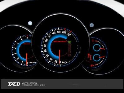《達克冷光實體店面 現貨供應》MAZDA3 漸層藍高反差冷光儀表