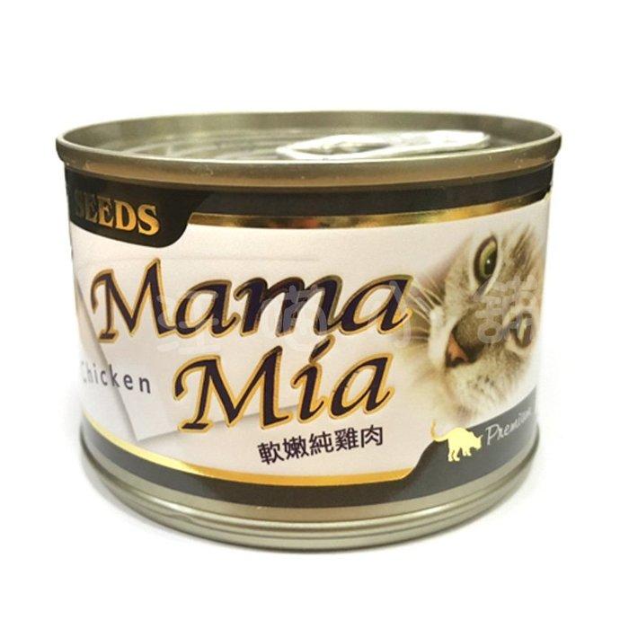 ☆汪喵小舖2店☆ SEEDS 惜時系列 Mamamia 機能軟凍貓罐白肉170克 // 一箱24罐下標處 // 可混搭