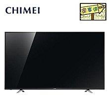 [家事達] CHIMEI 奇美 (TL-60BS65) 60吋 LED液晶電視 特價---台中可自取