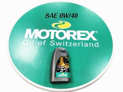 CS車宮車業 MOTOREX 瑞士原裝機油 FS-X 0W-40