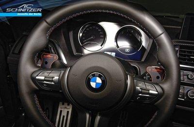 【樂駒】AC Schnitzer BMW M3 F80 方向盤 金屬撥片 改裝 內裝 車內 精品 套件