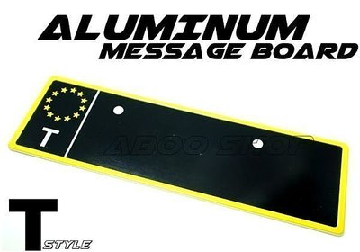 阿布汽車精品~鋁合金電話留言板-T款(附金屬字母數字貼) 貼擋風玻璃 車內 辦公室