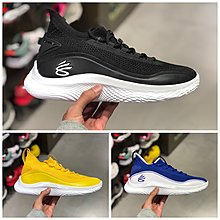 【G CORNER】Under Armour UA Curry 8 籃球鞋 3023085-002黑 701黃 402藍