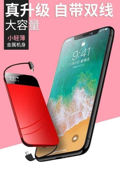 移動電源100000M大容量充電寶蘋果迷你華為便攜vivo超薄oppo手機通用