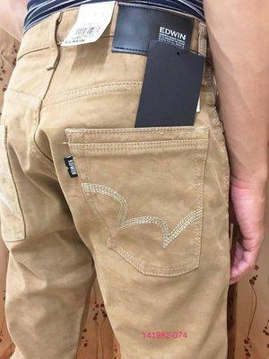 EDWIN 新品長褲 休閒窄直筒褲-男-迷彩卡其色141982-074