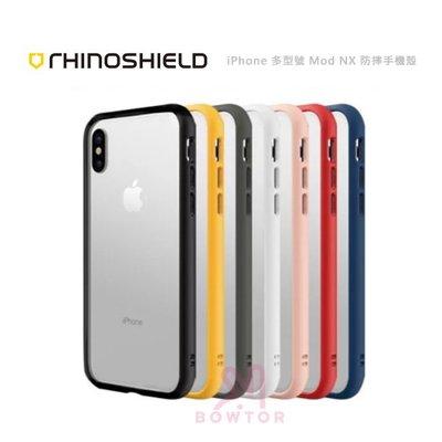 光華商場。包你個頭【犀牛盾】RHINO SHIELD iPhone X/XS5.8吋Mod NX 防摔手機殼贈按鈕(可選色)