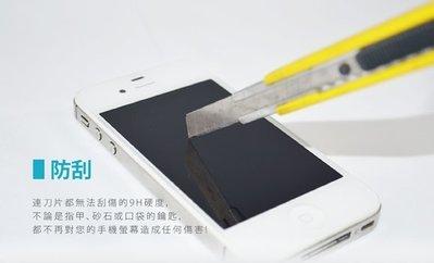 ►3C當舖12號◄9H鋼化玻璃保護貼 防爆玻璃貼 玻璃貼TR35/70/iphone 6/6s/S7/Z5P/SE