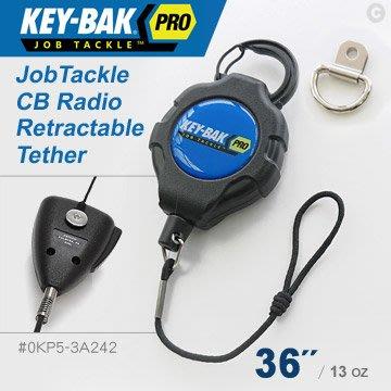 """【EMS軍】美國KEY-BAK JobTackle系列 36"""" 伸縮繫繩-適用對講機手提麥克風(公司貨)"""