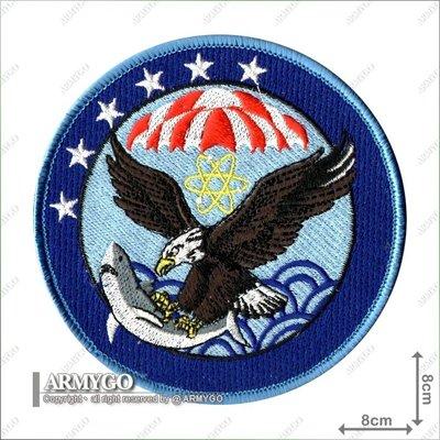 【ARMYGO】空軍第6聯隊 (第439混合聯隊) 部隊章 (彩色8公分版)