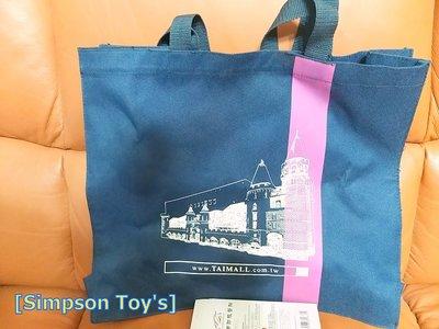 【辛普森娃娃屋】台茂百貨公司 紀念品 大帆布袋