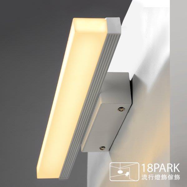 【18Park 】時尚簡約 Direct [ 直達壁燈-40cm ]