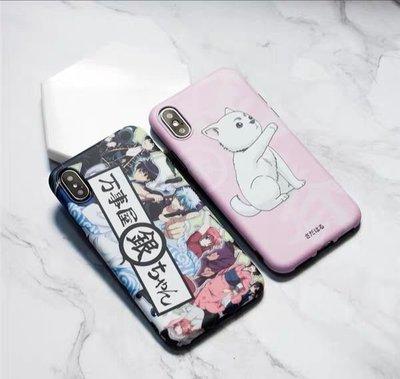 銀魂系列iPhone蘋果手機殼手機軟殼
