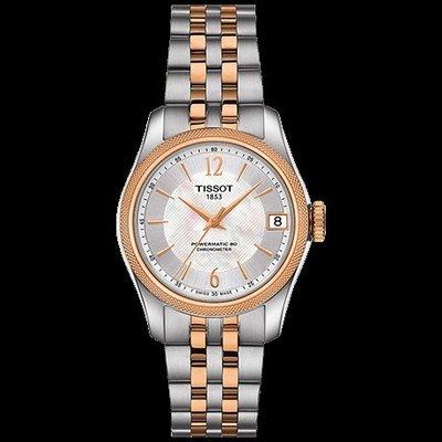 Tissot 天梭寶環系列天文臺認證款鋼帶80機芯機械女腕錶 T1082082211701