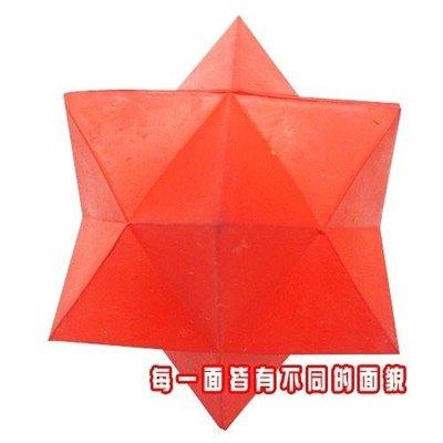 【🐱🐶培菓寵物48H出貨🐰🐹】(犬用) 魔術方塊潔牙球  特價143元
