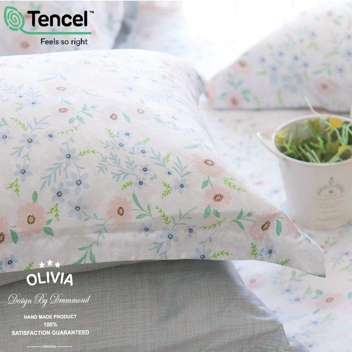 【OLIVIA 】 DR1015 雅朵 標準雙人床包薄被套四件組 300織天絲™萊賽爾  台灣製