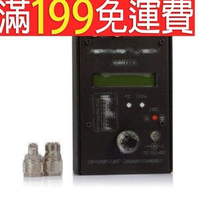 滿199免運CFSZ DIY AW07A HF/VHF/UHF 160M Impedance SWR Antenna Analyze 213-00221