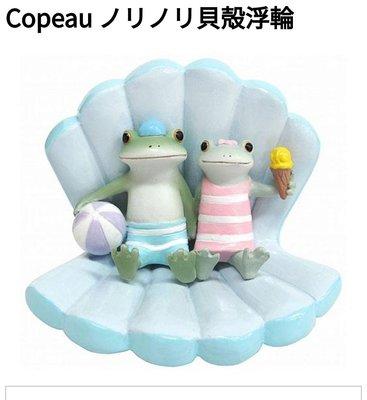 萌貓小店 日本直送- Copeau 精品擺設Copeau ノリノリ貝殻浮輪
