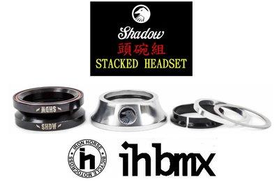 [I.H BMX] 頭碗組 SHADOW STACKED HEADSET 拋光銀色 場地車表演車特技車土坡車下坡車滑板直排輪DH極限單車街道車單速車地板車
