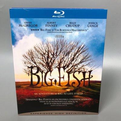大魚 Big Fish 藍光BD 高清電影 收藏版 碟片
