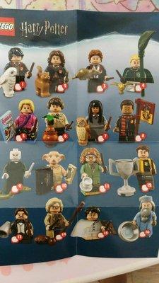 Lego 71022 全套22款 harry potter 人仔 已開袋 no.16缺少魔法棒,no.15 斗篷有摺痕,其他所有齊件