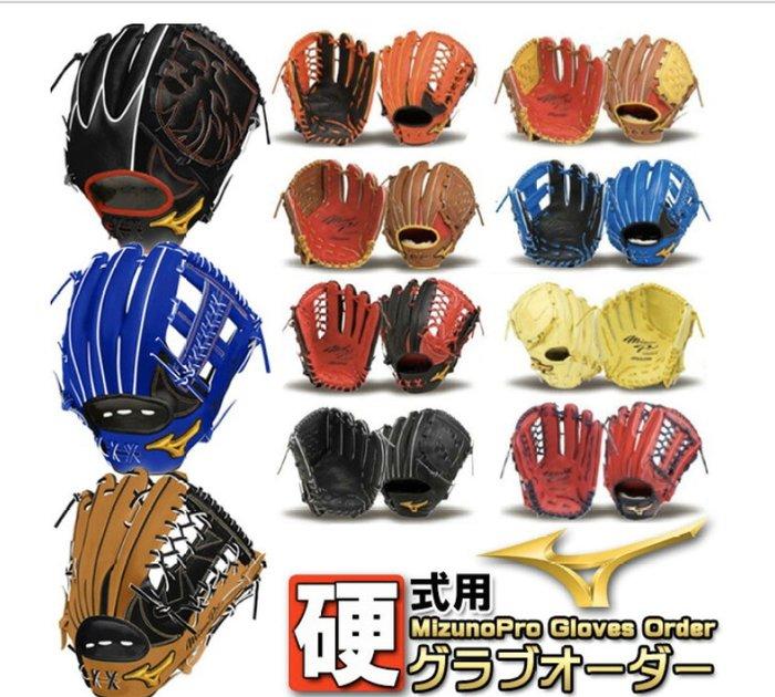 貳拾肆棒球-Mizuno pro  日本製造客製硬式手套/ 耕作監製/波賀工廠製作
