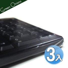 【風雅小舖】【Green Onions 鍵盤防塵套/保護膜(三入)】鍵盤DIY包膜 上班族的最愛 再也不怕鍵盤髒