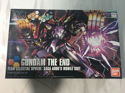 "HGBF 1/144 Gundam The End ""Gundam Build Fighters"
