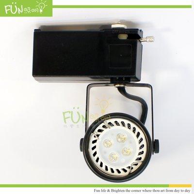 附發票 有保障 LED軌道燈 MR16 5W LED投射燈 不需變壓器 可全電壓使用 另有PAR20 PAR30軌道燈
